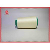 Wholesale Customized TFO / Ring Spun Polyester Yarn , Heavy Duty Polyester Core Spun Thread from china suppliers