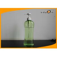 Wholesale Light Green 1000ml Plastic Cosmetic Bottles ,  1L PET Lotion Bottle from china suppliers