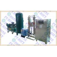 Wholesale Industrial ozone generator for wastewater treatment from china suppliers