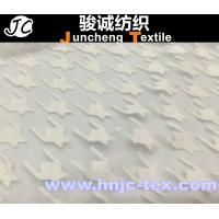 Wholesale China textile nylon fabric polyester blend fabric flower fabric curtain fabric decoration from china suppliers