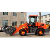 Wholesale 2.0 ton best product wheel loader for industrial for sale from china suppliers