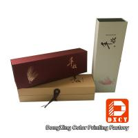 Wholesale Sustainable Luxury Cardboard Tea Gift Box Packaging High Gloss Lamination from china suppliers