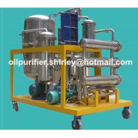 China Vacuum Cooking Oil Purifier, Oil Purifying, Oil Purification Machine Series COP on sale