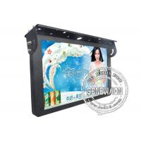 Wholesale HD Automotive 19.1 Inch Taxi Digital Signage , Bus Media Player High Brightness from china suppliers