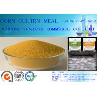 Wholesale Corn Gluten Meal Golden Yellow Grain CAS 66071-96-3 For Animal Husbandry from china suppliers