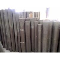 Wholesale Inconel 601 Mesh/ Inconel 601 Screen from china suppliers