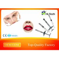 Wholesale CE Certificate Hyaluronic Acid Dermal Filler Skin Rejuvenation Minimal Recovery from china suppliers