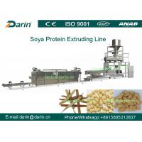 Wholesale Soya Bean Extrude Machine Twin Extruder from china suppliers