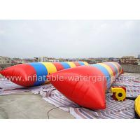 Wholesale Colorful Inflatable Water Sports Equipment Blob Jump 0.6mm PVC Tarpaulin Material from china suppliers