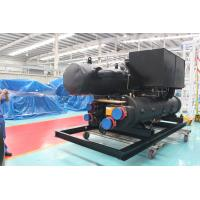 Wholesale Flooded Water Circulating Air Conditioning Water Source Heat Pump from china suppliers