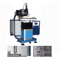 Wholesale Price Of Spot Welding Machine Manual ,  Hot Laser Welding Machine For Sale from china suppliers