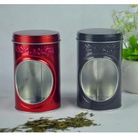 Wholesale Display Food Grade Tin Containers With Window And Embossing On Box Body from china suppliers