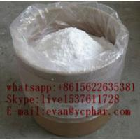 Wholesale Topical Anesthetic Agents Proparacaine Hydrochloride For Pain Free 5875-06-9 from china suppliers