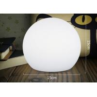 Wholesale Rechargeable Illuminated LED Moonlight Desk Lamp For Decor Home , Remote Control from china suppliers