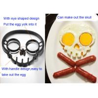Wholesale DIY Skull Shaped Silicone Egg Ring / Silicon Egg Ring Easy To Use from china suppliers
