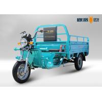 Wholesale Small Electric Cargo Tricycle 1955mm Wheelbase 50KM Range Distance from china suppliers