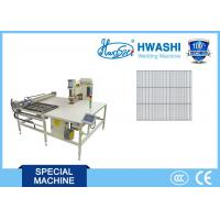 Wholesale HWASHI Automatic CNC System Welded Wire Mesh Welding Machine from china suppliers