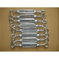 Wholesale Turnbuckle DIN1480 from china suppliers