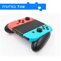 Wholesale New Hot Sell Charging Grip Charge Grip For Nintendo Switch Joy-Con Controller from china suppliers