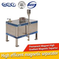 Wholesale Permanent High Gradient Magnetic Field With Strong Handling Capacity from china suppliers