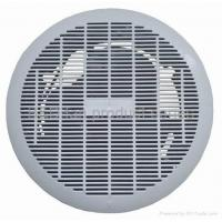 Wholesale Round Ceiling Exhaust Fan (KHG25-SAA) from china suppliers