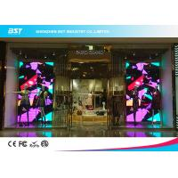 Wholesale P4mm Curve Flexible LED display Screen Wifi controlled with easy addressable from china suppliers