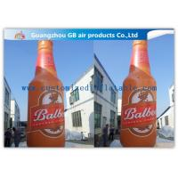 Wholesale Customized Inflatable Wine Bottle , Outdoor Advertising Inflatable Beer Bottle from china suppliers