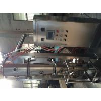 Wholesale Anti - heat fluidized bed coating equipment , high shear granulation machine pharmaceutical from china suppliers