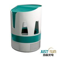 Buy cheap UV lamp mosquito killer from wholesalers