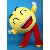Buy cheap Big smile mascot costume, Plush mascot costumes, Advertising mascot costume,Custom costume from wholesalers