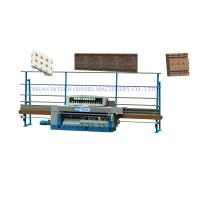 Buy cheap XZM9A Automatic vertical stone profiling from wholesalers