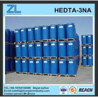 Wholesale HEDTA-3NA liquid for water treatment from china suppliers
