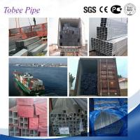 Carbon square steel pipe ERW hollow section square tube
