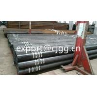 Wholesale S235JRH S275J2H Hollow Rectangular Steel Tube EN 10210 For construction from china suppliers