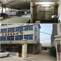 Wholesale Professional Paper Roll To Sheet Cutting Machine / Paper Cutter Machine from china suppliers