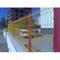 Wholesale the boggest wire mesh fence factory from china suppliers