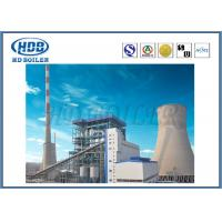 Wholesale High Combustion Efficiency CFB Boiler With Coal / Biomass Fuel , Power Station Boiler 35T/h from china suppliers