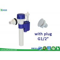 "Wholesale Side Entry Fill Valve / Float Valve With Extra Plug G1/2"" For Toilet Repair from china suppliers"