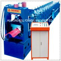 Wholesale Fully Automatic Color Steel Curving Machine For Roof Panel Roll Forming Machine from china suppliers