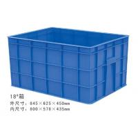 Wholesale Plastic Recycle Storage Box #18 from china suppliers