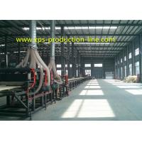 Wholesale CFC / HCFC / HFC free XPS Production Line With Low Energy Consumption from china suppliers
