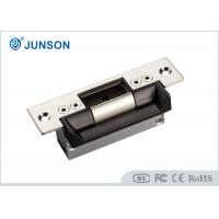 Wholesale ANSI standard Heavy Duty Electric Strike-JS-136S,Stainless Steel Materials from china suppliers