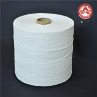 Wholesale Waterproof and moistureproof High Strength Wire Cable Filler Yarn from china suppliers