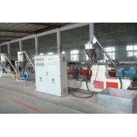 Wholesale 150kw Plastic Granulating Machine With Single - Screw Measureing Feeder from china suppliers
