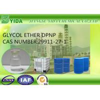Wholesale Slow Evaporating Solvent Glycol Ether DPNP Cas No 29911-27-1 With 11.4 Viscosity from china suppliers