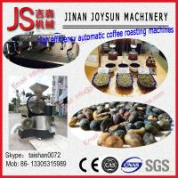 Buy cheap 15kg Coffee Roasting Machine/15kg Industrial  Commercial Coffee  Roster from wholesalers