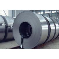 Wholesale 904L Cold Rolled Steel Coils Inox UNS N08904 , Hot Rolled Steel Coil from china suppliers