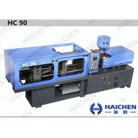 Buy cheap 90 Ton 12 Cavities Plastic Injection Molding Machine With PP / PS / PA For Phone Shell from wholesalers