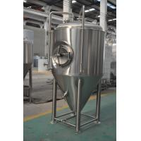 Wholesale Micro Brewing Equipment Stainless Steel Beer Fermenter With Dimple Jacketed from china suppliers