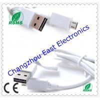Wholesale Reversible USB a Male to Micro 5 Pin Male Cable from china suppliers
